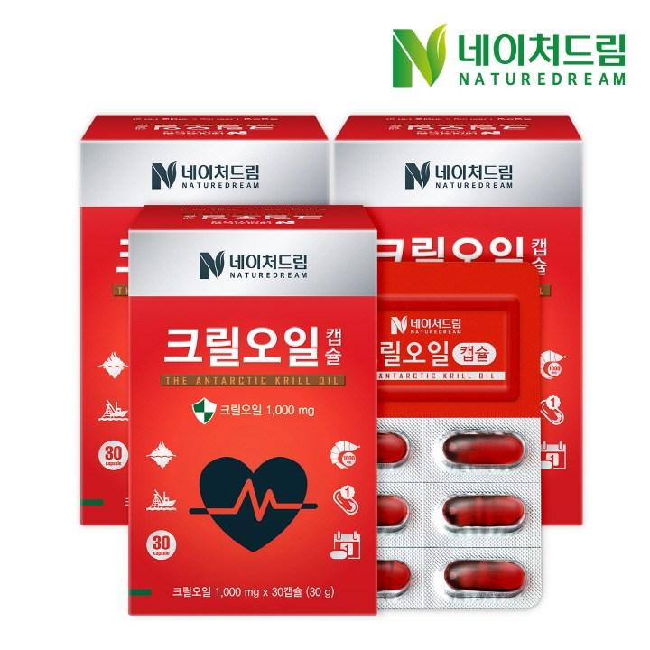네이처드림 크릴오일캡슐 30캡슐, 3박스