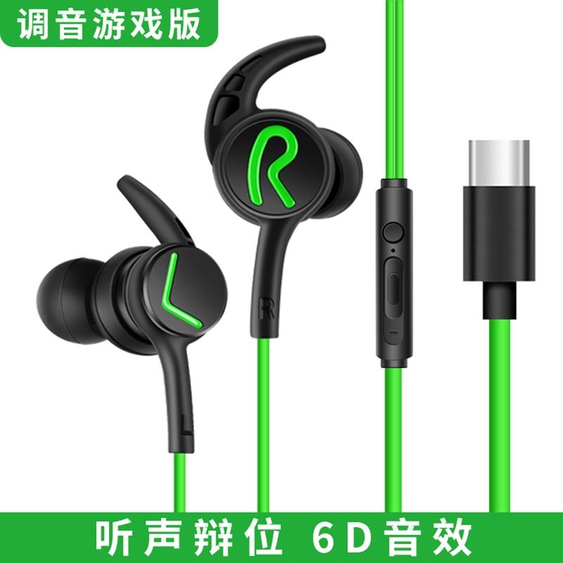 게이밍 이어폰 배그 가수인이어 레이저 커스텀인이어 귀안아픈 헤드셋 가성비 유선 무선 방송용 게임용 0, 짙은 녹색, 공식 표준-30-5748706581