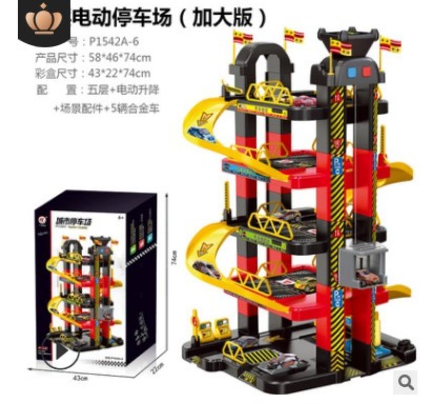 주차타워 엘리베이터 대형 자동차 키덜트, P1542A-6