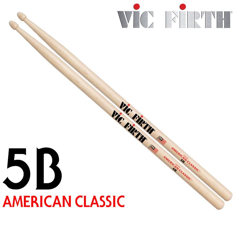 Vic Firth (빅퍼스) 아메리칸 클래식 5B (우드팁) 드럼스틱