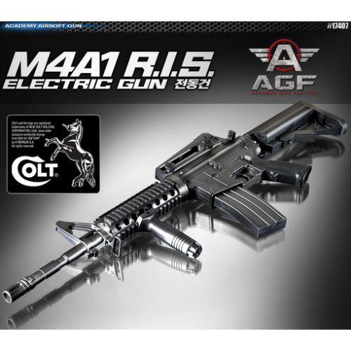 아카데미과학 아카데미 과학 M4A1 R.I.S 전동건 비비탄총