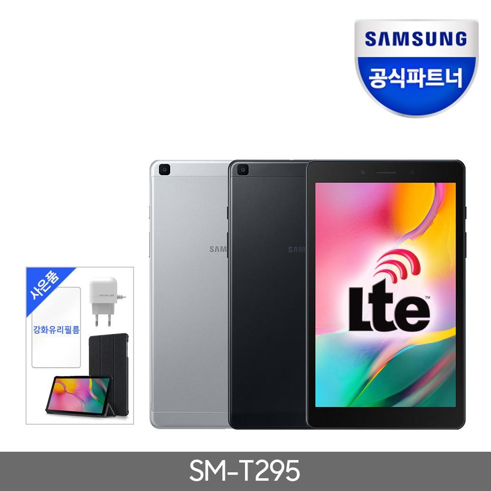 갤럭시탭A 8.0 2019 32G SM-T295 LTE+3종패키지 온라인개학/태블릿pc/테블릿, 블랙+폴리오케이스블랙+강화유리필름1장+5핀충전기, SM-T295NZKNKOO