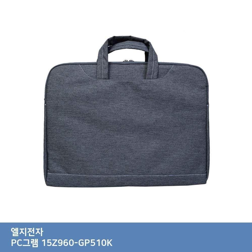 ksw19729 ITSB LG PC그램 15Z960-GP510K oy876 가방..., 본 상품 선택