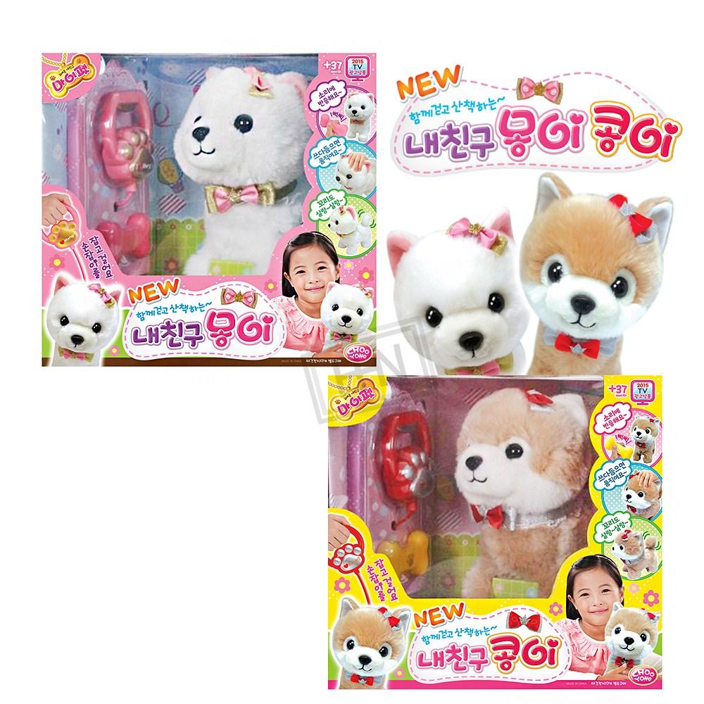 (주)주영이앤씨 내친구 몽이콩이 강아지인형, 몽이