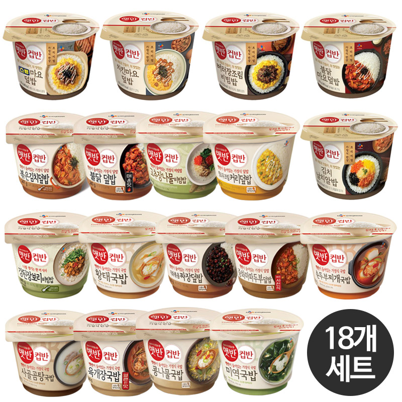 CJ 햇반 컵반 컵밥 덮밥 비빔밥 국밥 프리미엄 18종 구성 세트, 18개