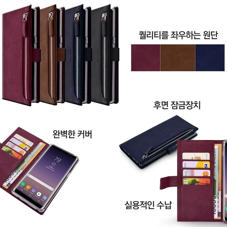 갤럭시A21S 케이스 A217 가죽 (배스포BST) 전면지퍼 슬림핏 카드 수납 포켓 지갑 핸드폰케이스