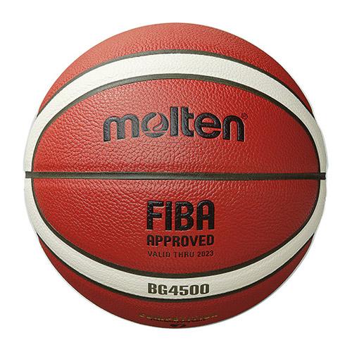 몰텐 BG4500 농구공 FIBA KBL 공인구 6호 7호