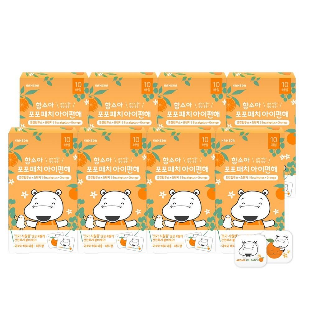 닥터아토비 아이편해 함소아 포포패치, 10매입, 유칼립투스+오렌지 8개