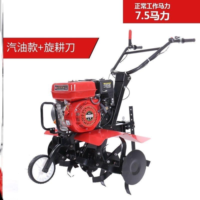 경운기 중고 농기계 배토기 농업용관리기 . 다기능 가솔린 미세 경운기 소형 경작지 쟁기, F81- 강화 마이크로 경운기 (POP 5576553779)