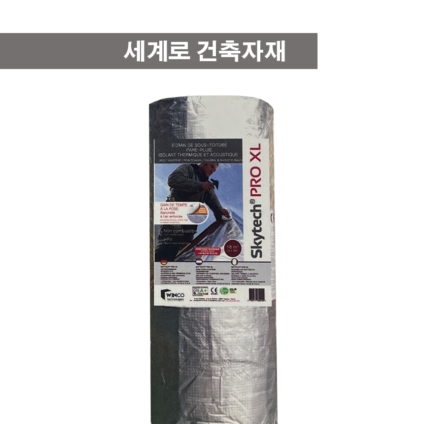 [WINCO] Skytech 13mm 열반사 불연단열제 스카이텍 PRO XL