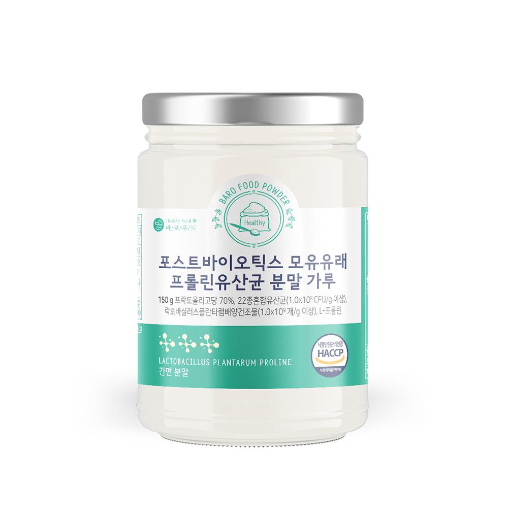 바로푸드 포스트바이오틱스 모유유래 프롤린 유산균 분말 150g, 1통