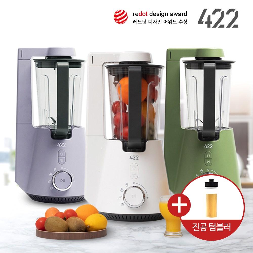 422 요리는장비빨 초고속 진공블렌더 믹서기 (트라이탄 진공텀블러 포함), VBL15L(화이트)