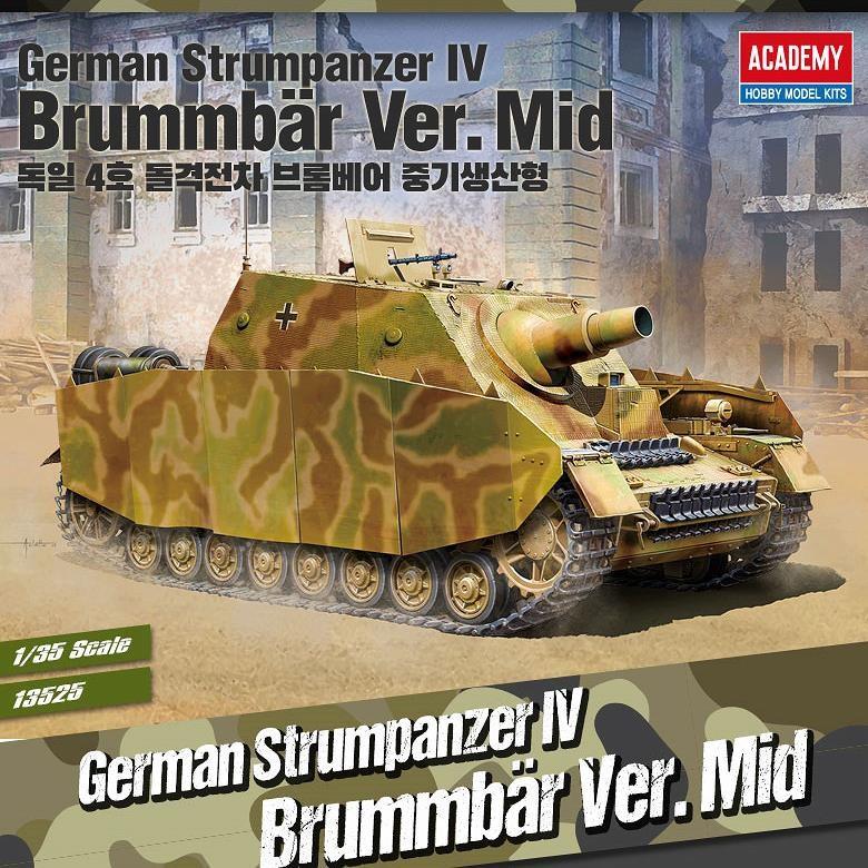 아카데미과학 독일4호 돌격전차 브롬베어 중기생산형 1대35스케일 (13525) 프라모델 탱크