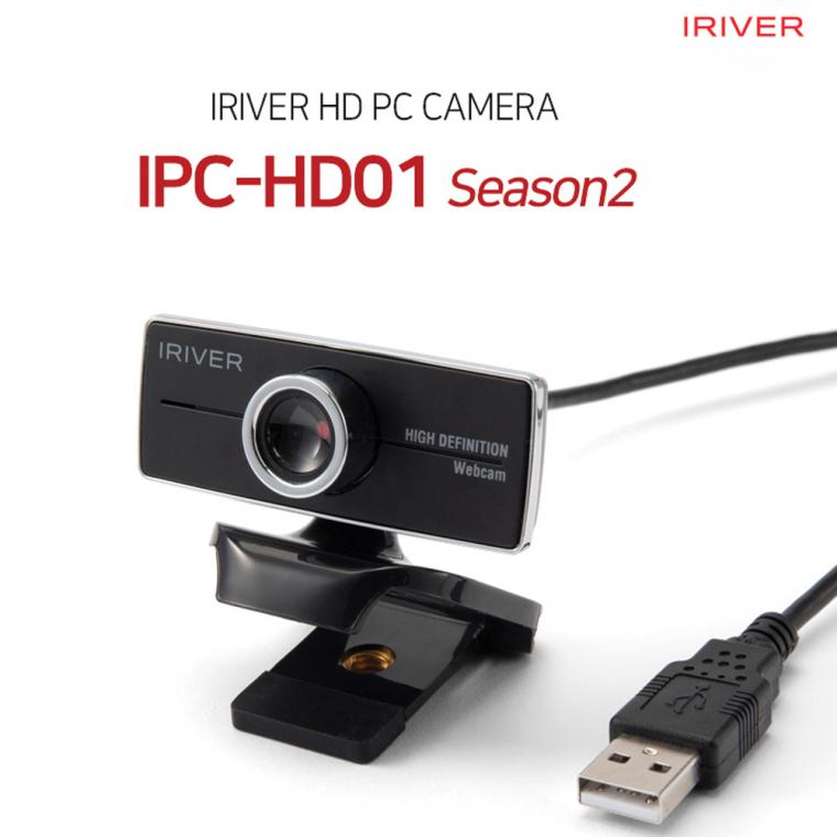 아이리버 IPC-HD01 season2 굿딜 웹캠 원격수업, 단품, 단품