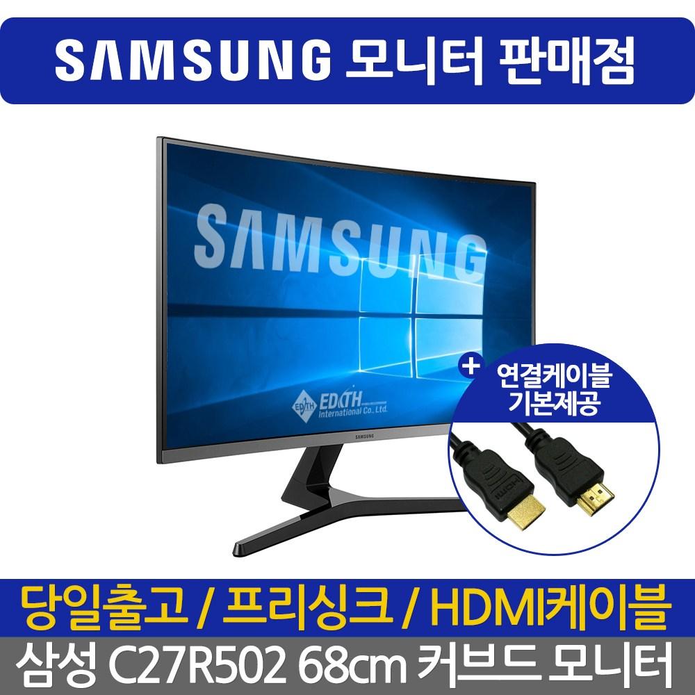 삼성전자 24인치~34인치 모음전 컴퓨터 LED 커브드 모니터, C27R502 27인치 커브드 프리싱크 지원