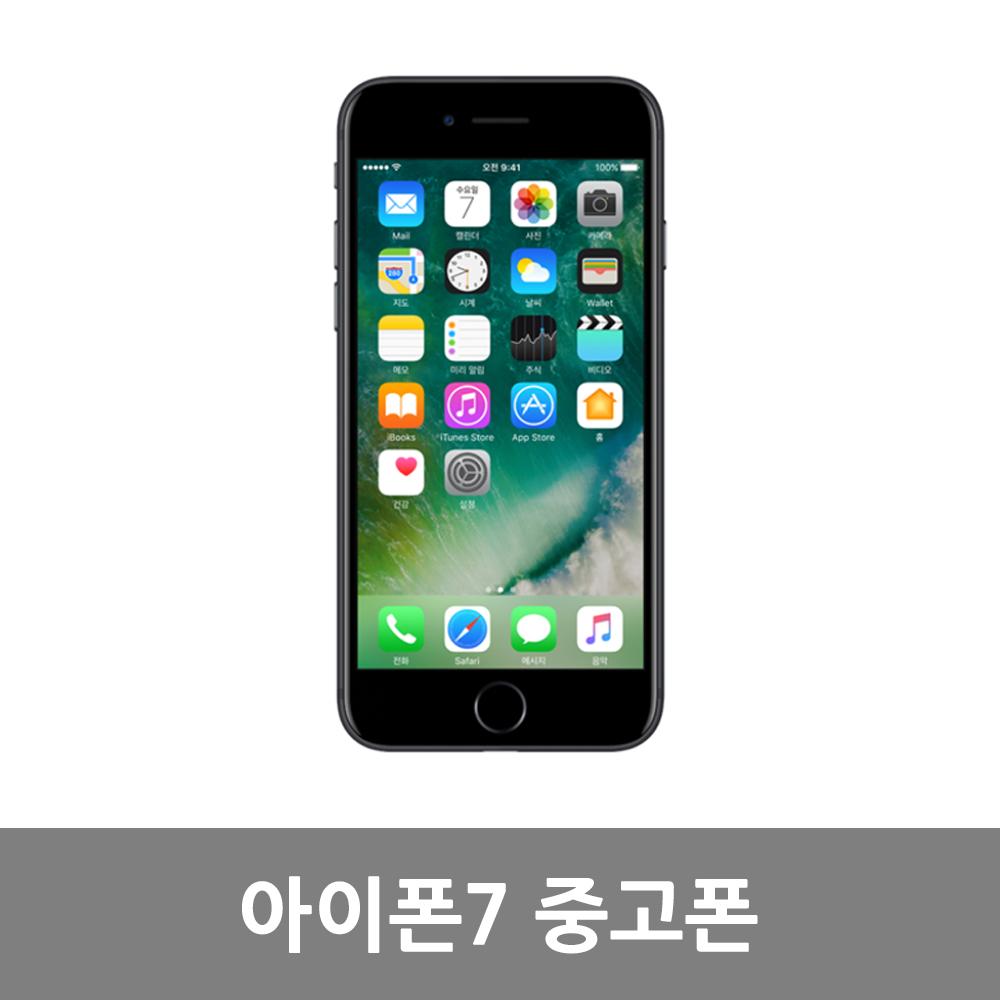 애플 아이폰7 32GB 128GB 중고폰 공기계 중고 스마트폰 휴대폰, 실버, 아이폰7 32GB B급