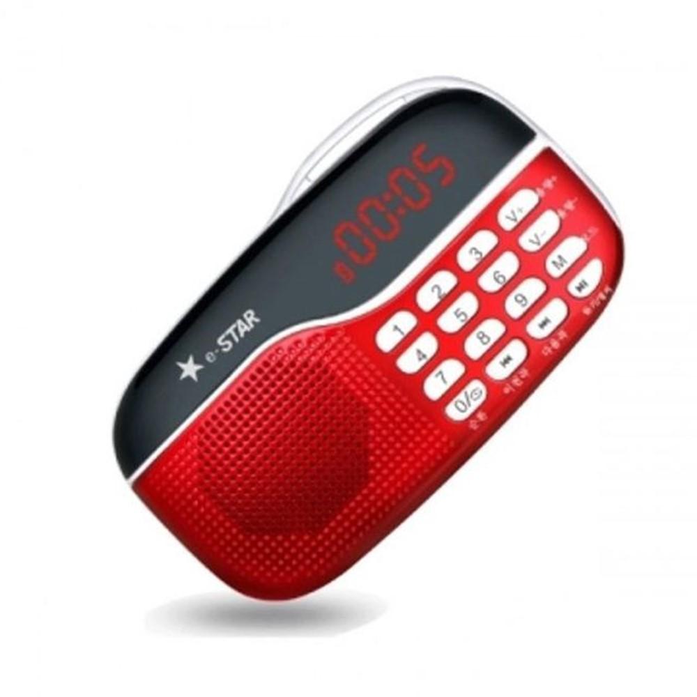 ES-Mini 효도라디오 MP3 포터블 FM usbmp3 4플레이어 블루투스4, 레드