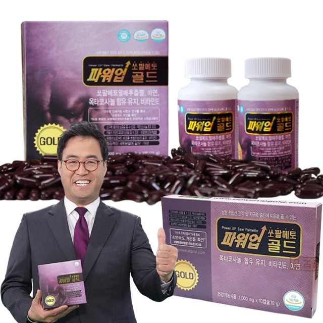 이만기 파워업 쏘팔메토 골드 4개월분 전립선 영양제, 120정 (4개월분)