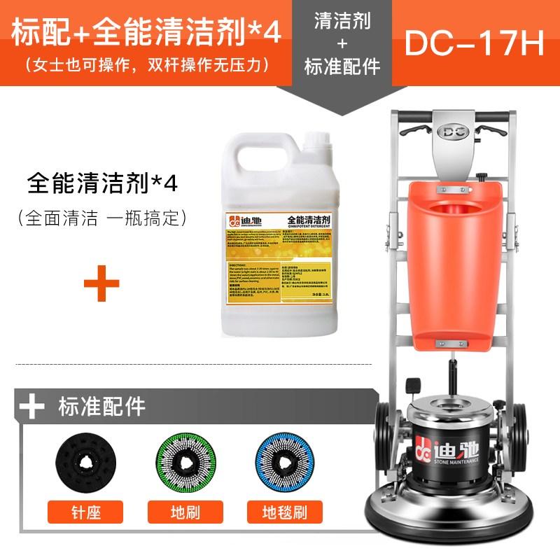 로봇청소기 쌍봉 다용도 카페트 물청소기 대형 호텔 기계공업 수레, T07-스탠다드+만능 물 4통