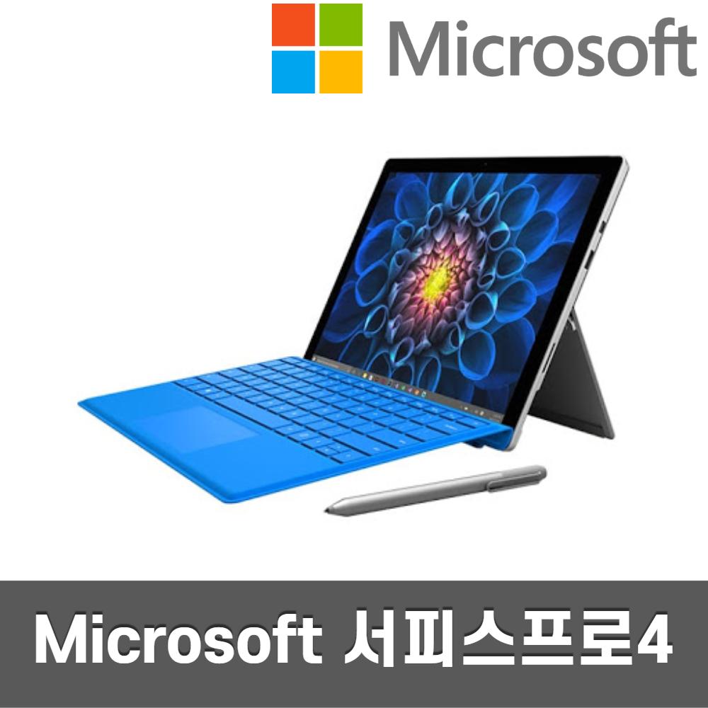 마이크로소프트 서피스 프로4 M3/i5 8G 2in1, M3 4GB 128GB A급