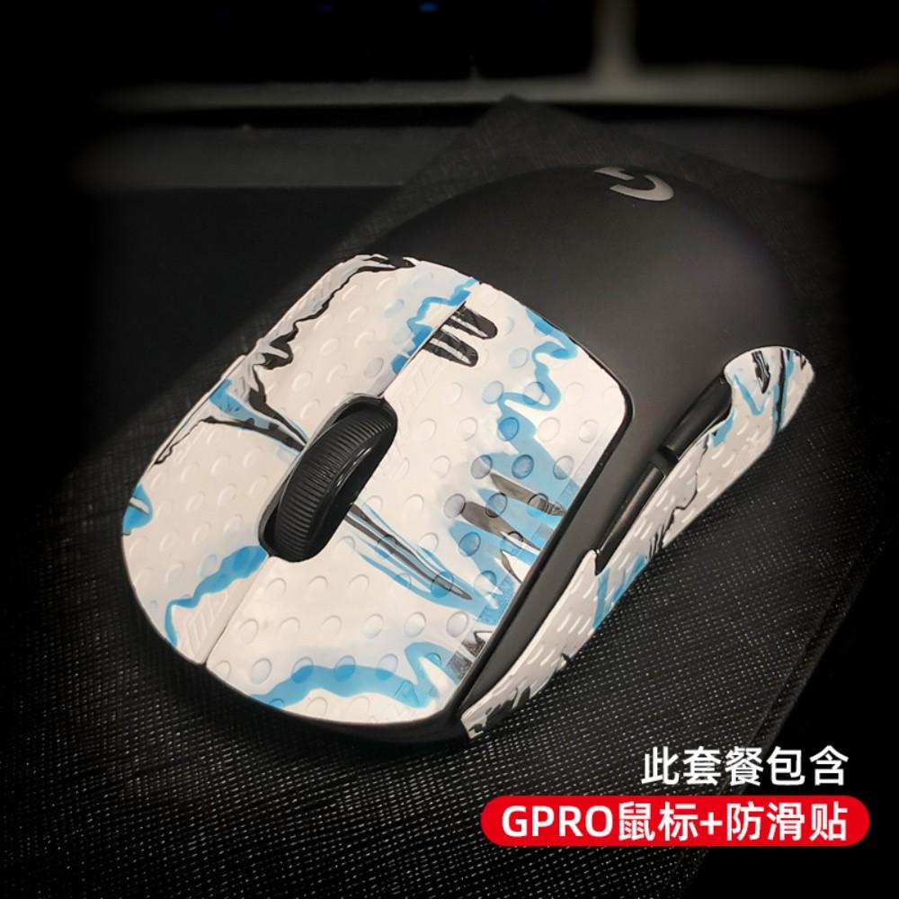 지프로무선 로지텍 gpro (관부가세포함) 무선 무선 마우스 로지텍 GPW 프로 게이밍 마우스 GPW 싯킹 핑크 걸 게이밍 마우스 프레스 건 사나이, GPRO 무선 마우스 + 미끄럼 방지 스티커 [흰색], 공식 표준