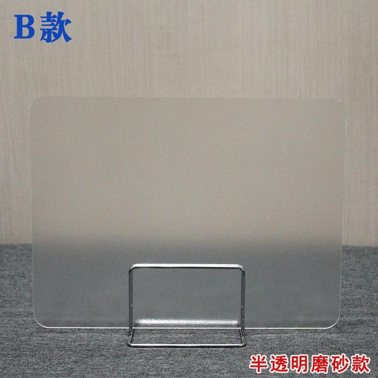 코로나 식당 사무실 투명 아크릴 비말 차단막 칸막이 책상 가림판 가림막, 60 * 40cm 반투명 이동형 클립형
