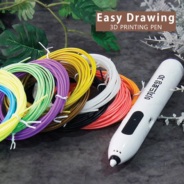 이지드로잉 3D펜 재료 원료 PCL 필라멘트 5m 10가지색, 단일상품