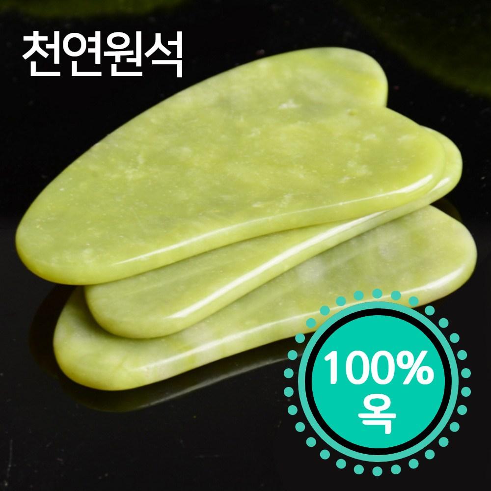 힐링마켓 괄사 도구 천연마사지 지압 얼굴 바디(자연 녹색 보석), 1개, 옥색(삼각) (POP 1662770742)