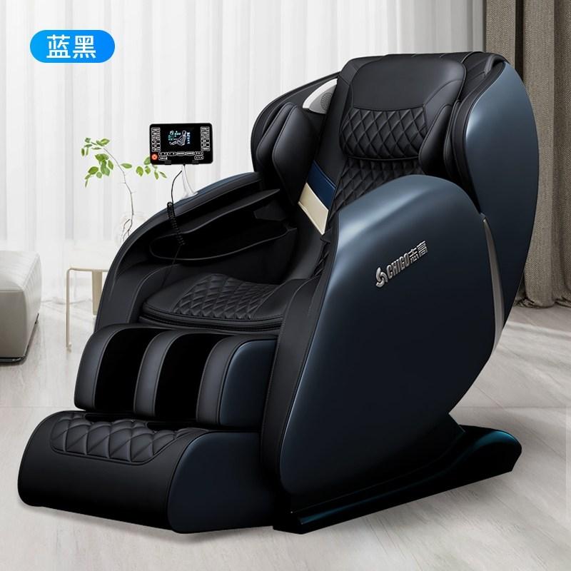 안마 의자 가정용 전신다기능 마사지 전자동 안마기 ㊙️Zhigo 새로운 4D 위아래 홈, 페시아 건을 다운 스트림으로 운반하기위한 청 흑색 (POP 5738481041)