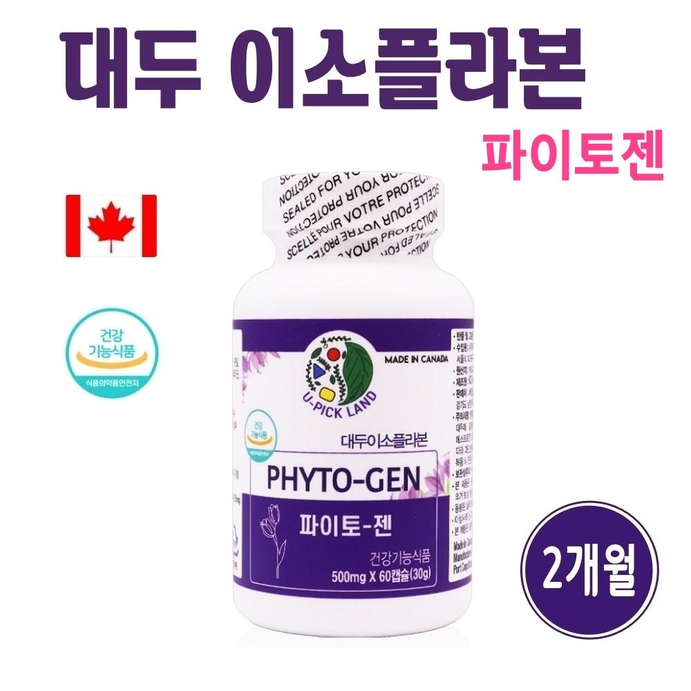 캐나다 파이토젠 여성 갱년기 건강기능식품 대두 이소플라본 대두추출물 당귀 분말 세이지잎 붉은토끼풀 등 복합물 중년 여자 레이디스 우먼 식물성 호르몬 영양제 효능 PHYTOGEN, 1개, 50캡슐