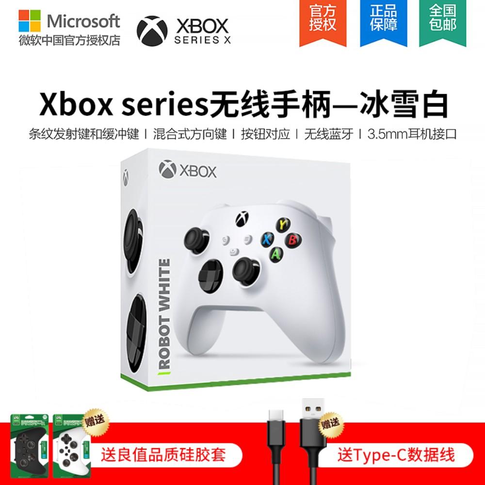 엑스박스시리즈x xbox series x 무선컨트롤러 2020 게임패스, 화이트 Type-C선개, 1