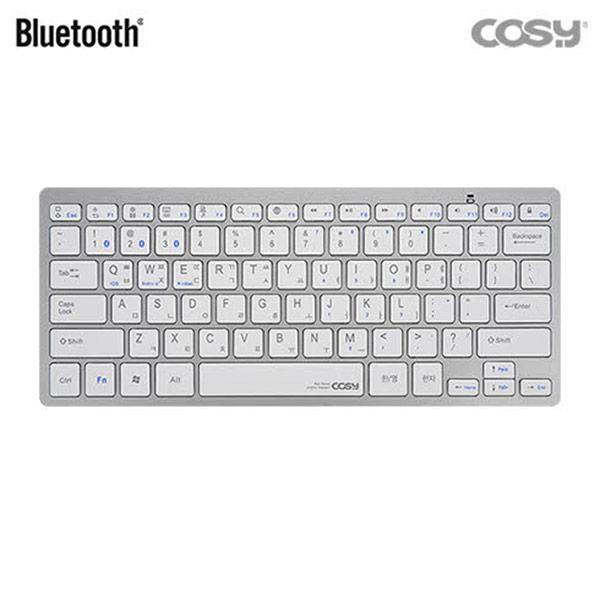코시 KB3140BT 블루투스 키보드 실버, 선택하세요