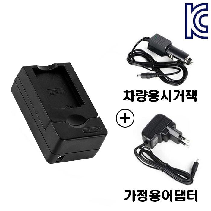 캐논 LP-E5 호환충전기 EOS-450D 500D 1000D Kiss X2등