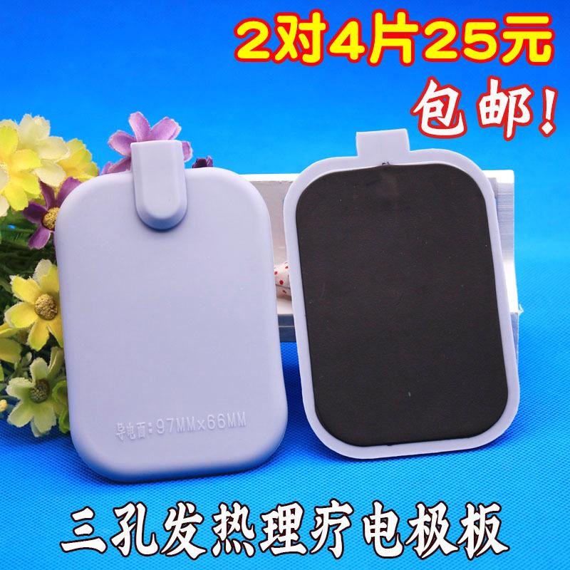 태블릿 물리치료 발열 전극 판 삼공 열치료 테블릿피시 패드 해면불포함, 기본