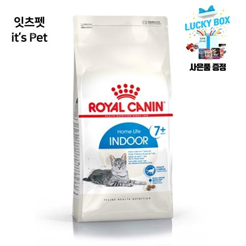 로얄캐닌 고양이사료 2kg~10kg 동결건조간식 증정, 3.5kg, 인도어 7세이상