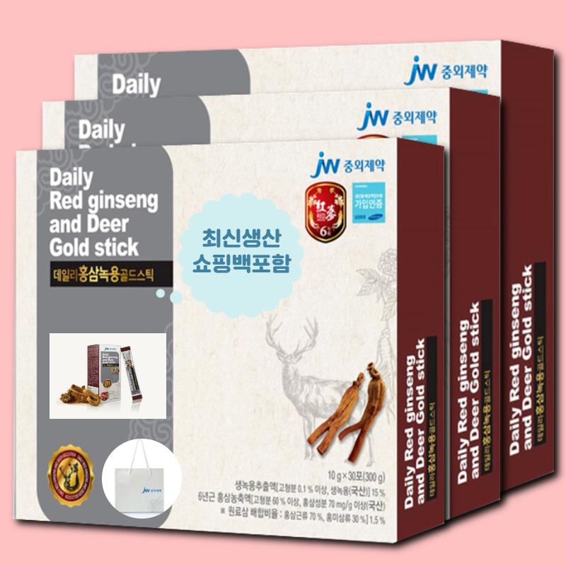 홍삼녹용 골드 진액 스틱 하루에 한포 선물, 3box, 300g