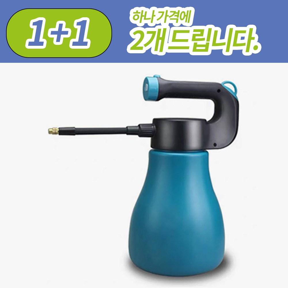 무선 전동 분무기 휴대용 가정용 방역 소독기 방역기 분사기 충전식 압축 소독 기계, 옵션1 블루 3000mL (POP 1423168289)