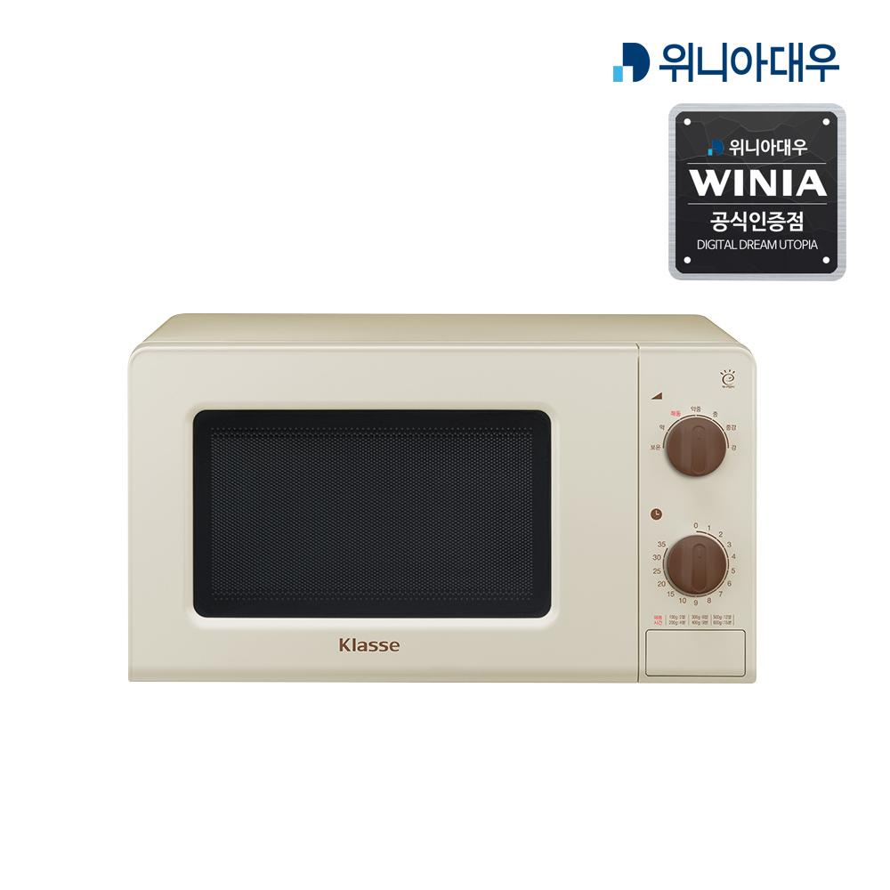 위니아대우 클라쎄 전자렌지 전자레인지 20L EKRM201DEK