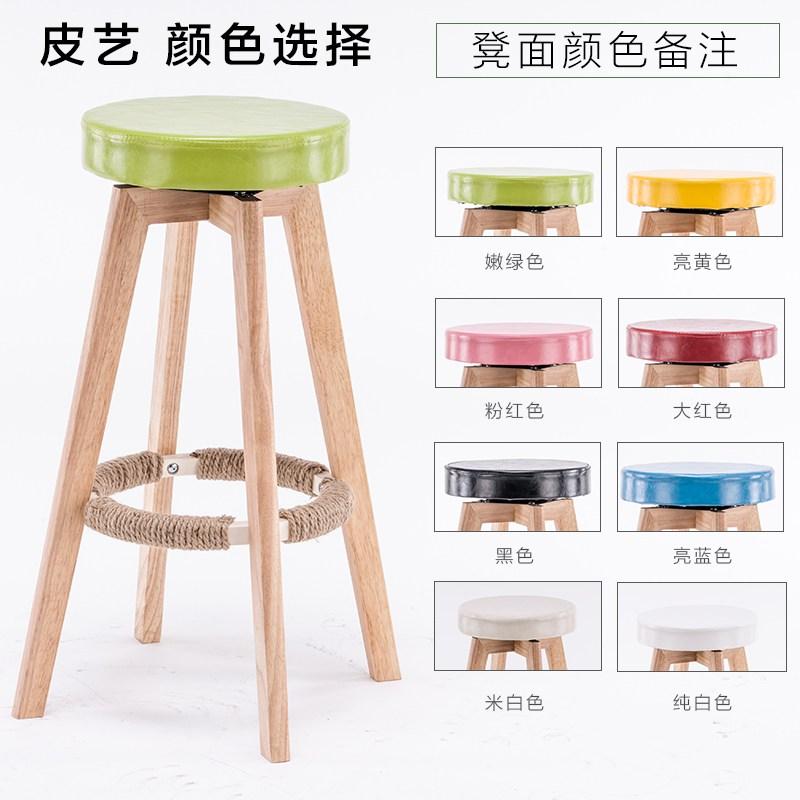 콘솔 북유럽스타일의 원목 작은바 테이블의자 조합 가정용 심플 높은 긴테이블 거실 벽에기대는 술집바테이블 커피, T04-B스타일 바 가죽의자 예술 컬러메모남기기