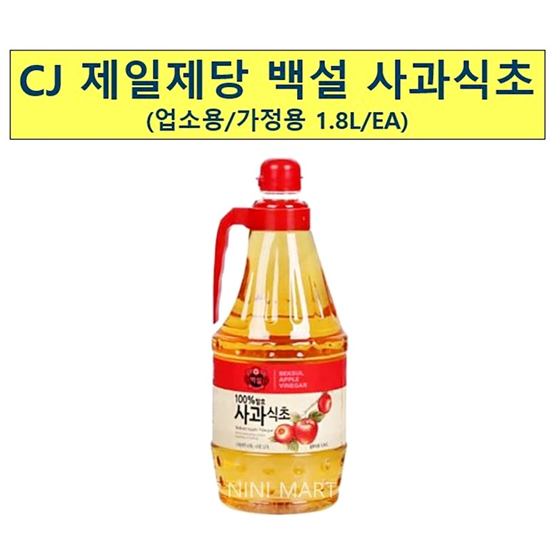 사과식초(백설 1.8L) | 식초통 떡볶이소스