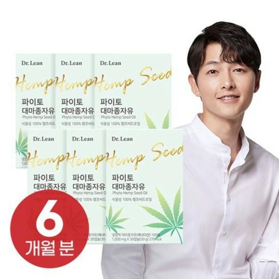 [K쇼핑]닥터린 파이토 대마종자유 6개월분, 상세페이지참조