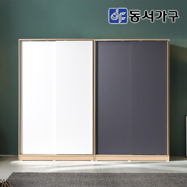 동서가구 라임 슬라이딩 옷장 DF636936, 화이트