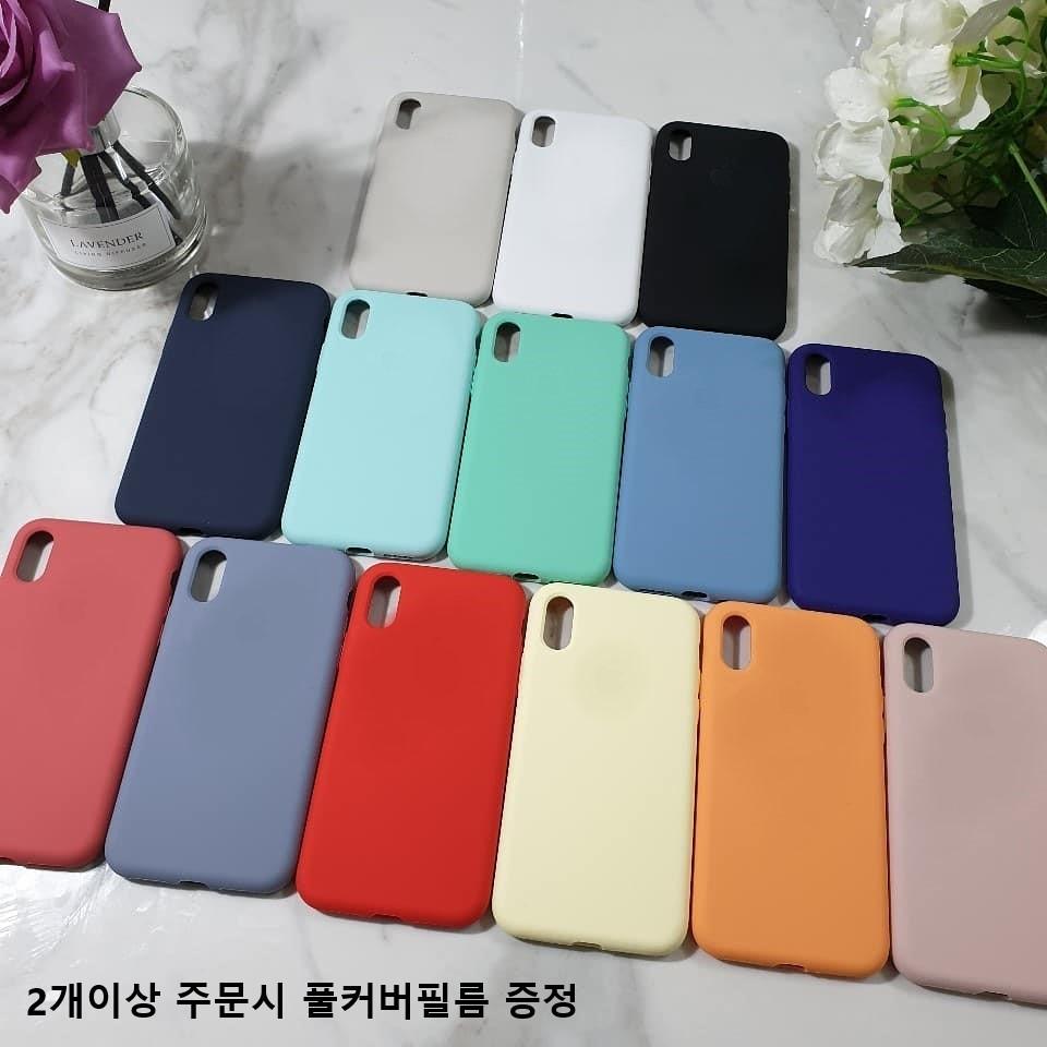 4면풀커버 아이폰실리콘케이스 아이폰11 아이폰8 아이폰se 아이폰x 휴대폰 케이스