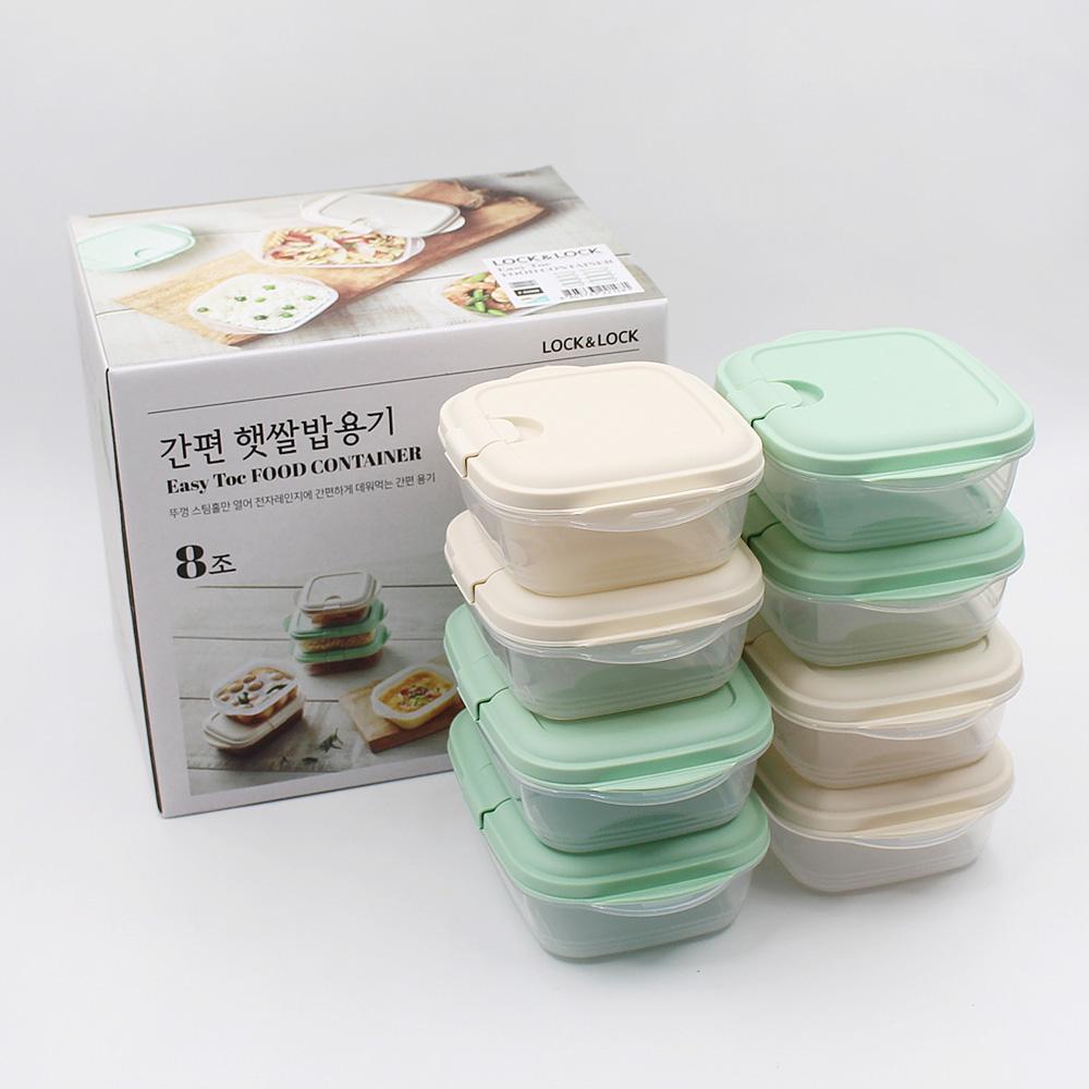 락앤락 간편 햇쌀밥용기 8p /냉동밥보관 전자렌지용기, 혼합색상
