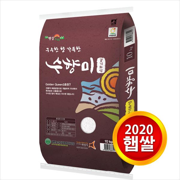 현대농산 2020년산 햅쌀 수향미 10kg(골든퀸3호), 1개, 10kg