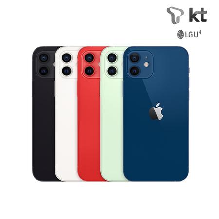 [공식사전예약] 애플 아이폰12 5G 256G SKT번호이동 선택약정 현금완납 요금제선택, 상세페이지 참조, 상세페이지 참조