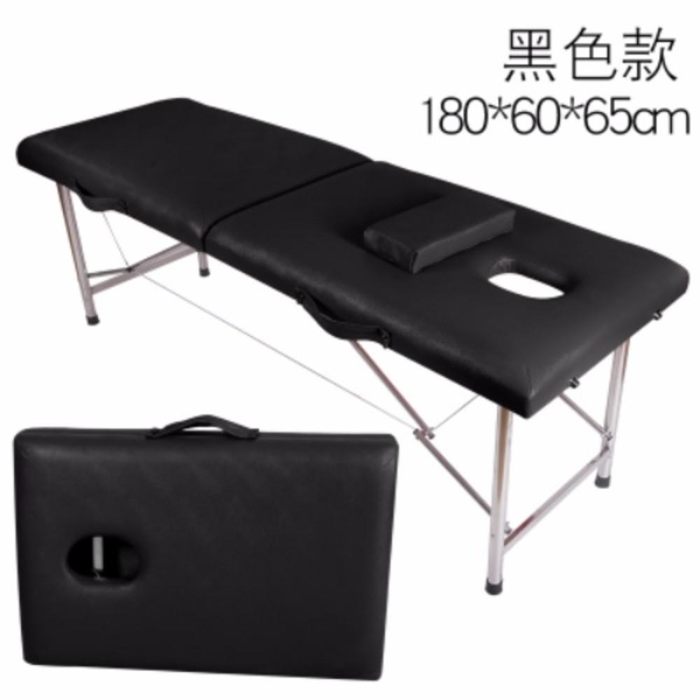 휴대용 접이식 미용 베드 이동식 마사지 침대, 블랙