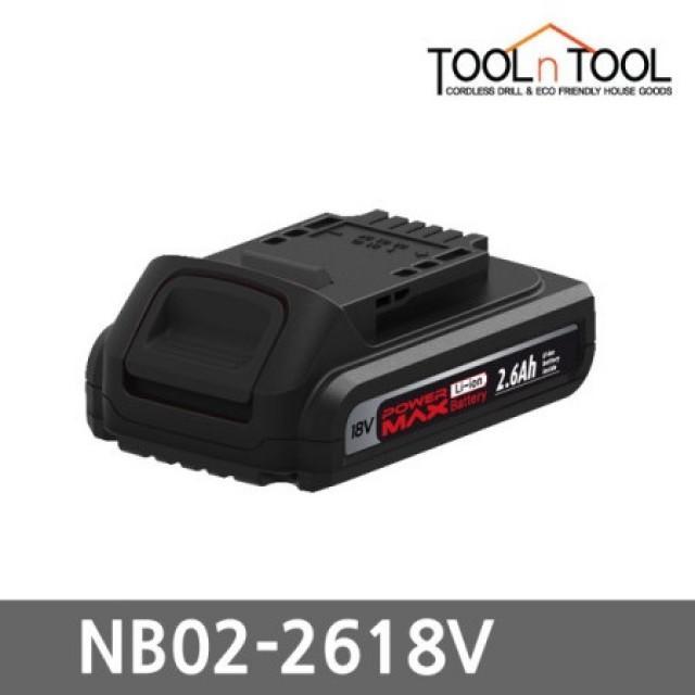 GDF7801 툴앤툴 배터리 18V 충전지 2600m Ah 리튬 배터리 충전배터리/리튬배터리/드릴배터리/밧데리