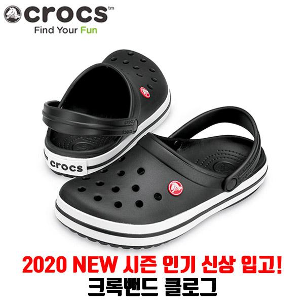 크록스 2020 크록밴드 클로그 블랙