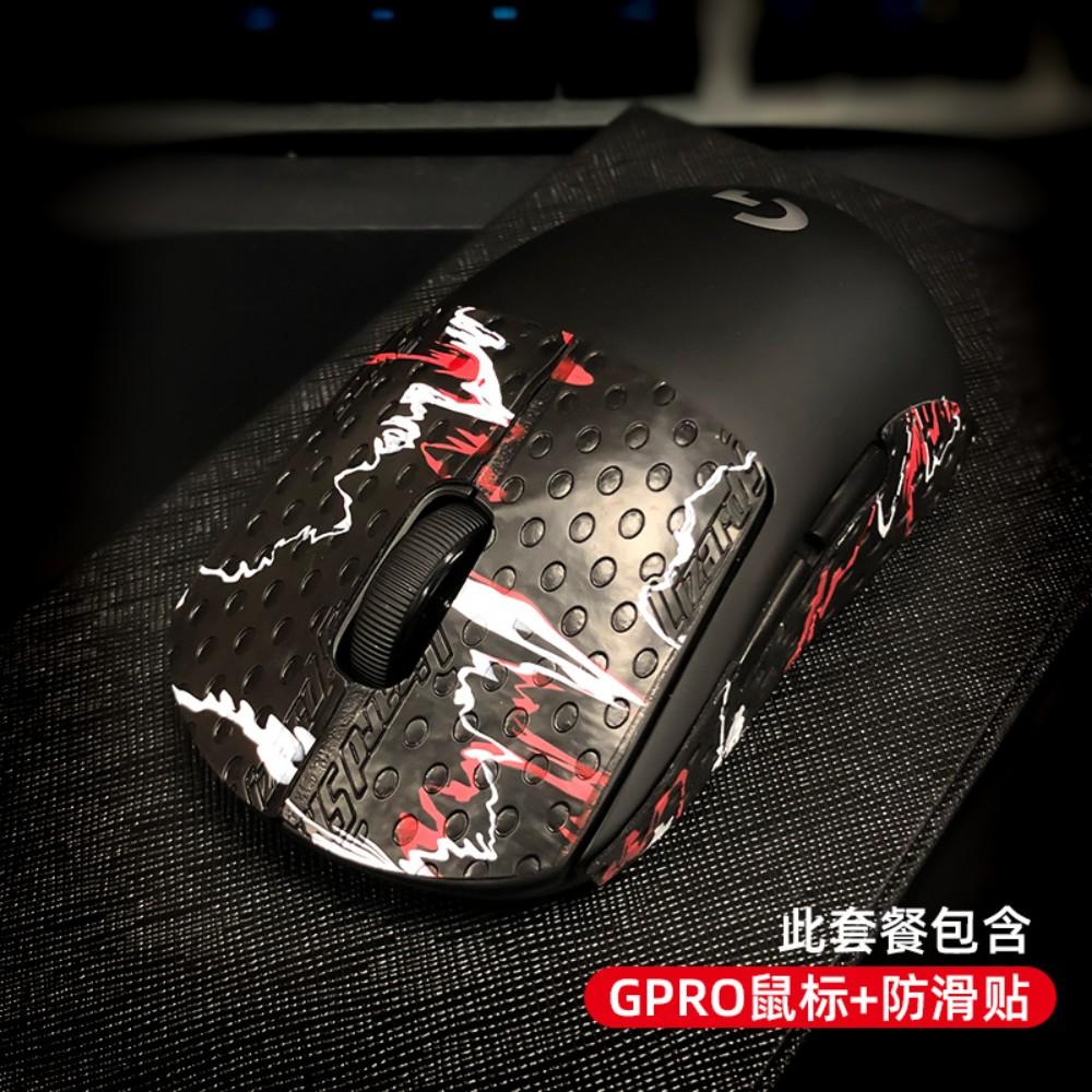 지프로무선 로지텍 gpro (관부가세포함) 무선 무선 마우스 로지텍 GPW 프로 게이밍 마우스 GPW 싯킹 핑크 걸 게이밍 마우스 프레스 건 사나이, GPRO 무선 마우스 + 미끄럼 방지 스티커 [검정 및 빨강], 공식 표준